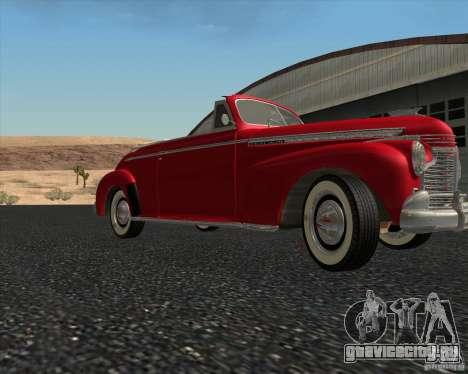 Chevrolet Special DeLuxe 1941 для GTA San Andreas вид сбоку