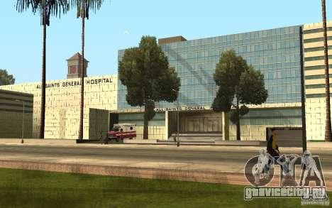 UGP Moscow New General Hospital для GTA San Andreas