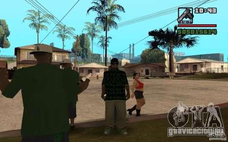 Grove Street Skin Pack для GTA San Andreas третий скриншот