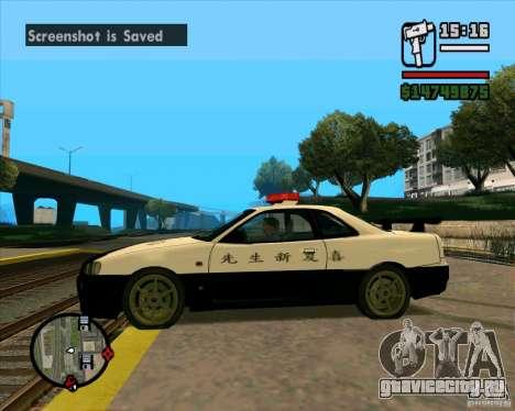 Nissan Skyline Japan Police для GTA San Andreas вид слева