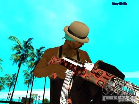 Trollface weapons pack для GTA San Andreas четвёртый скриншот