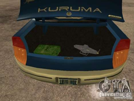 HD Kuruma для GTA San Andreas вид сзади