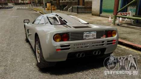 McLaren F1 1995 для GTA 4 вид сзади слева