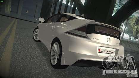 Honda CR-Z 2010 V1.0 для GTA San Andreas вид справа