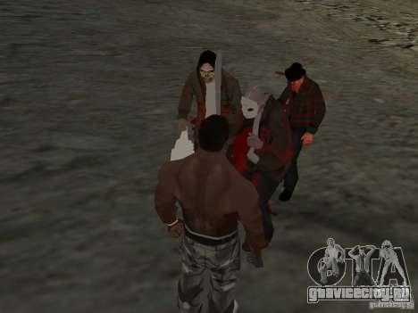 Scary Town Killers для GTA San Andreas