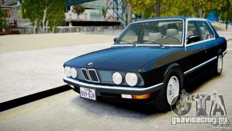 BMW 535 E28 для GTA 4