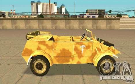 Kuebelwagen v2.0 desert для GTA San Andreas вид слева