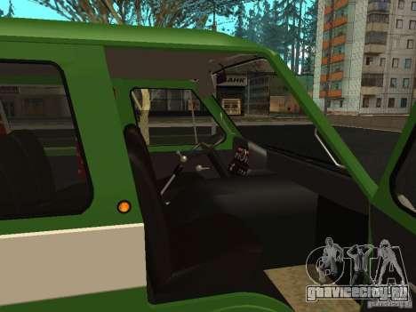 РАФ 2203 для GTA San Andreas вид сзади
