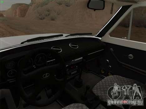 ВАЗ 2121 Нива для GTA San Andreas вид справа