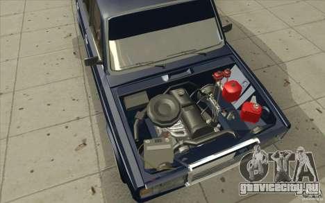 ВАЗ-2107 Lada Street Drift Tuned для GTA San Andreas вид снизу