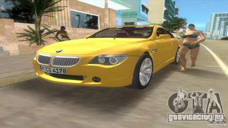BMW 645Ci для GTA Vice City вид сбоку