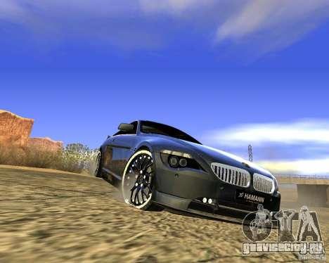 BMW M6 для GTA San Andreas вид сбоку