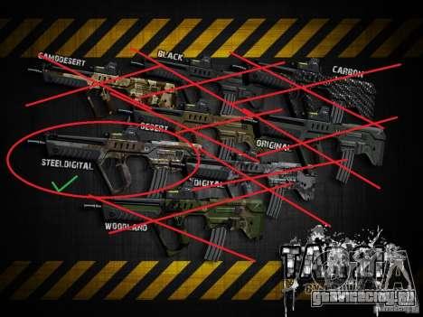 Tavor Tar-21 Steeldigital для GTA San Andreas четвёртый скриншот