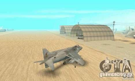 Истребитель для GTA San Andreas вид слева