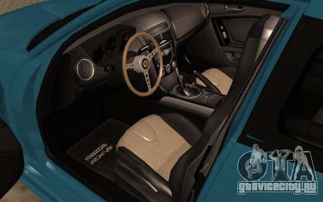 Mazda RX8 VIP для GTA San Andreas вид сзади