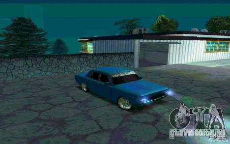 ГАЗ 24 v1.0 для GTA San Andreas вид слева