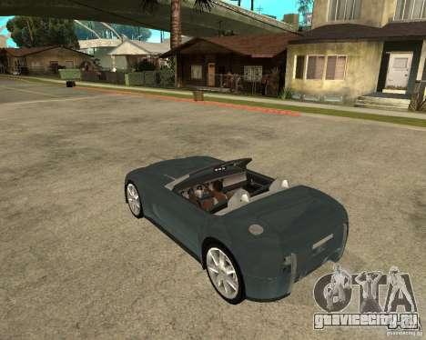Ford Cobra Concept для GTA San Andreas вид слева
