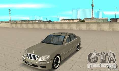 Mercedes-Benz S65 AMG 2004 для GTA San Andreas