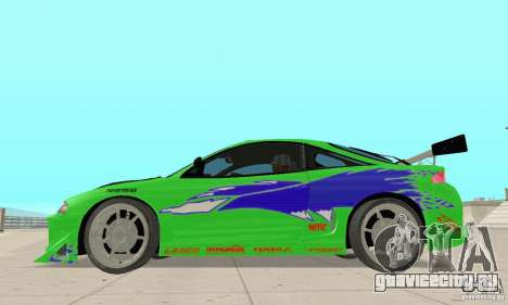 Mitsubishi Eclipse FnF для GTA San Andreas вид сзади слева