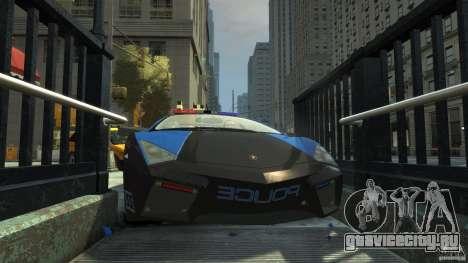 Lamborghini Reventon Police Hot Pursuit для GTA 4 вид снизу