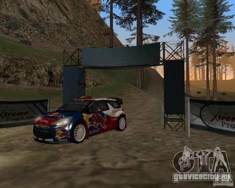 Citroen DS3 WRC для GTA San Andreas вид слева