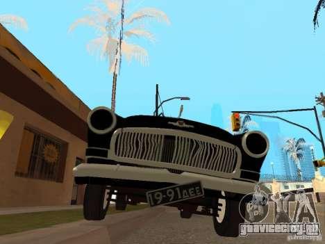 Волга 21 для GTA San Andreas вид сзади