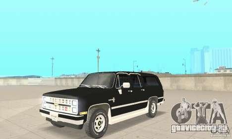 Chevrolet Suburban FBI 1986 для GTA San Andreas