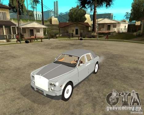 Rolls-Royce Phantom (2003) для GTA San Andreas