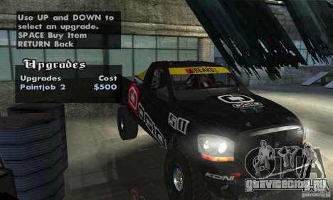 Dodge Power Wagon Paintjobs Pack 2 для GTA San Andreas вид изнутри
