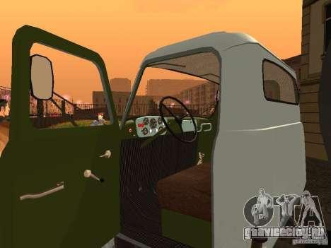 ГАЗ 53 Ассенизатор для GTA San Andreas вид сзади