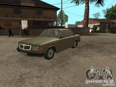 ГАЗ 3110 v 1 для GTA San Andreas