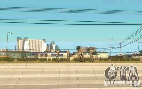 6 звезд для GTA San Andreas третий скриншот