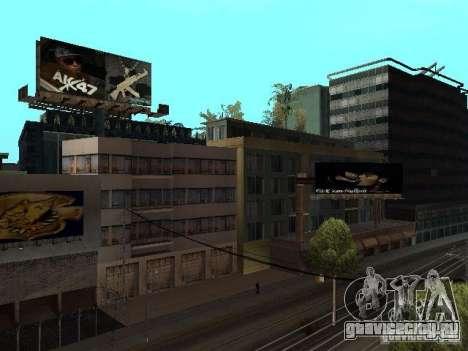 Реп квартал v1 для GTA San Andreas шестой скриншот