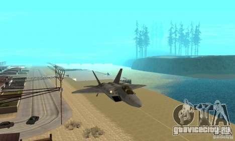 F-22 Grey для GTA San Andreas вид изнутри