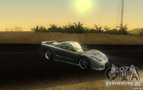 Honda NSX VeilSide Fortune для GTA San Andreas вид сверху