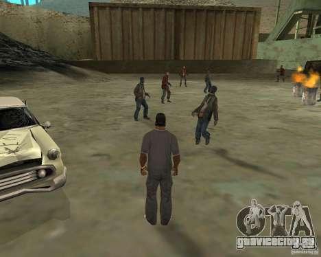 Гулянка бомжей для GTA San Andreas второй скриншот