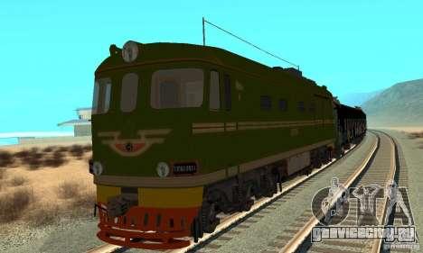 Custom Graffiti Train 1 для GTA San Andreas вид слева