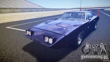 Dodge Charger Daytona 1969 [EPM] для GTA 4 салон