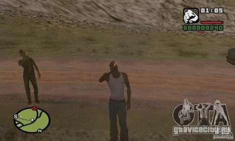 Расслабление в долине для GTA San Andreas третий скриншот