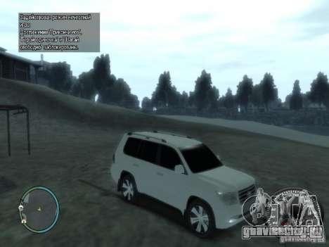 Toyota Land Cruiser 200 FINAL для GTA 4 вид сбоку