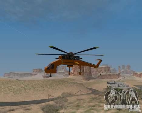Skylift для GTA San Andreas вид справа