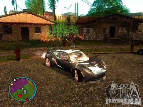 Lotus Exige - Stock для GTA San Andreas