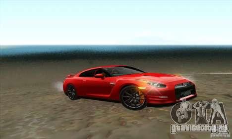 Nissan GT-R R-35 2012 для GTA San Andreas вид справа