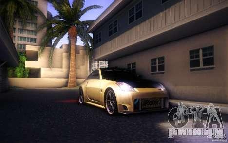 Nissan 350Z Fairlady для GTA San Andreas вид сбоку
