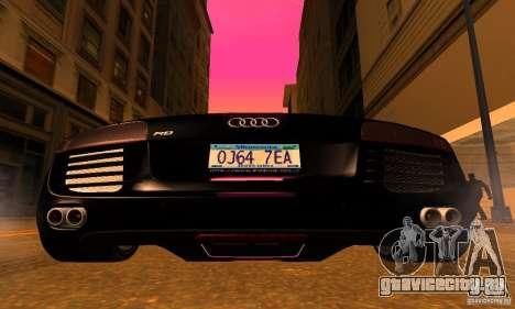 Audi R8 для GTA San Andreas вид сзади