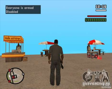 CJ - Мэр для GTA San Andreas шестой скриншот