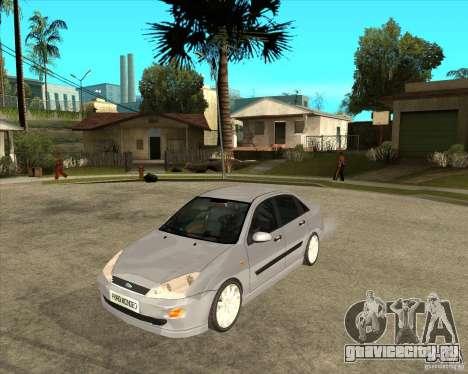 Ford Focus Sedan для GTA San Andreas