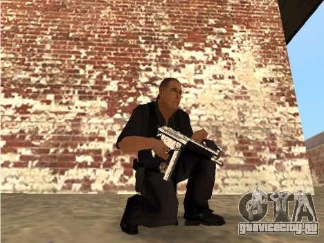 Chrome and Blue Weapons Pack для GTA San Andreas третий скриншот
