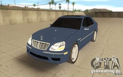 Mercedes-Benz S-Klasse для GTA San Andreas