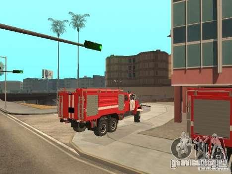ЗИЛ Пожарный для GTA San Andreas вид сзади слева